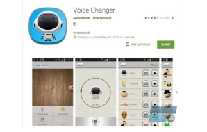 1. Pengubah Suara (AndroidRock