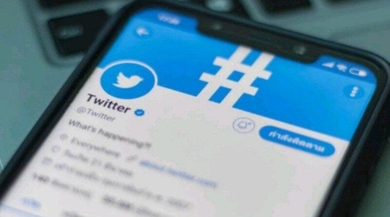 Fitur Baru, Cara Menyembunyikan Retweet di Twitter