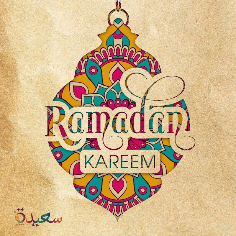 Aplikasi Jadwal Imsakiyah Ramadhan 2021 Terbaik ...