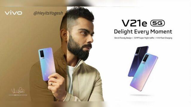 Spesifikasi Vivo V21e 5G dengan MediaTek Dimensity 700 SoC