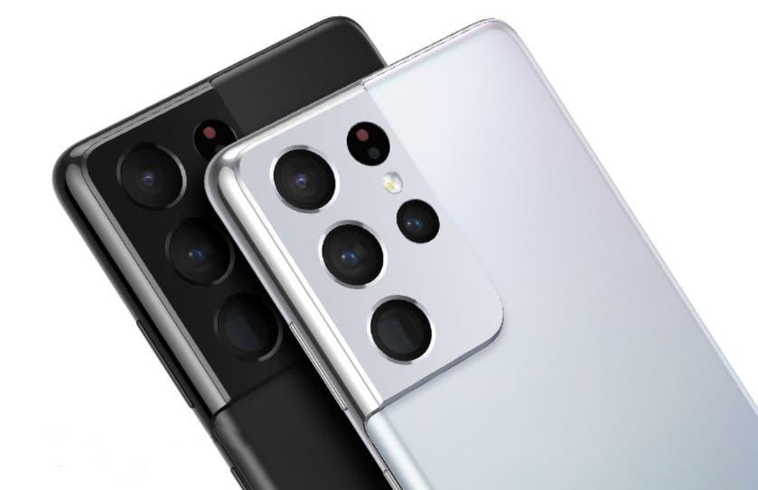 Kamera Samsung Galaxy S22 & Galaxy S22+
